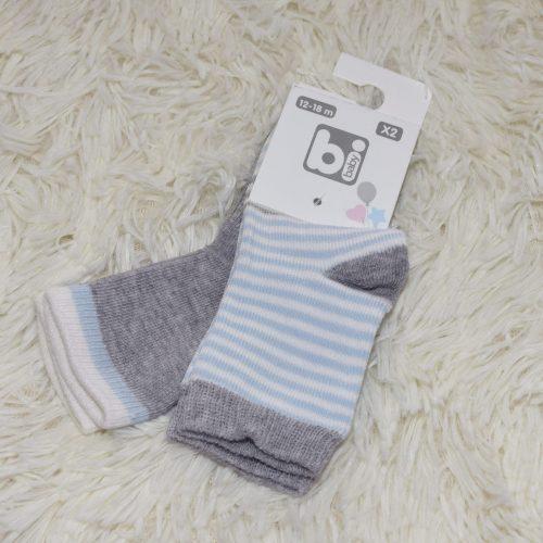 baby socks gray set of 2 pairs